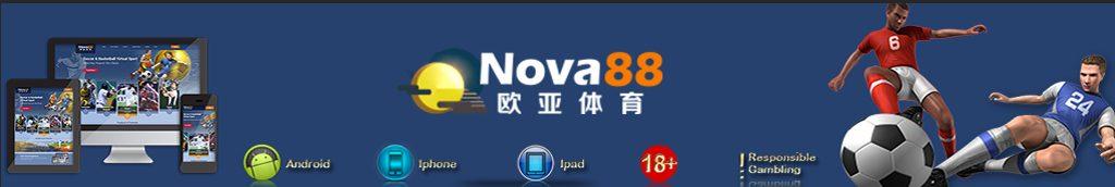 Daftar Nova88 Bonus 100% | Agen Nova88 Terpercaya | AUTOBET88
